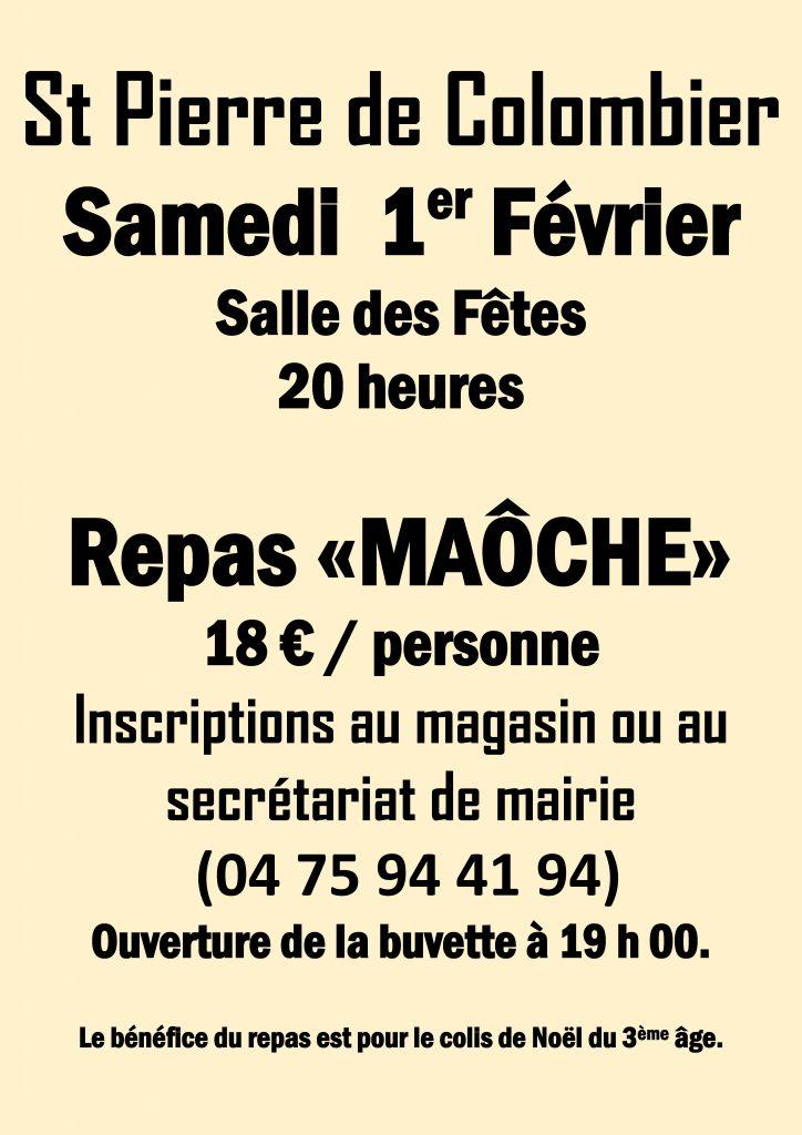 maoche2020